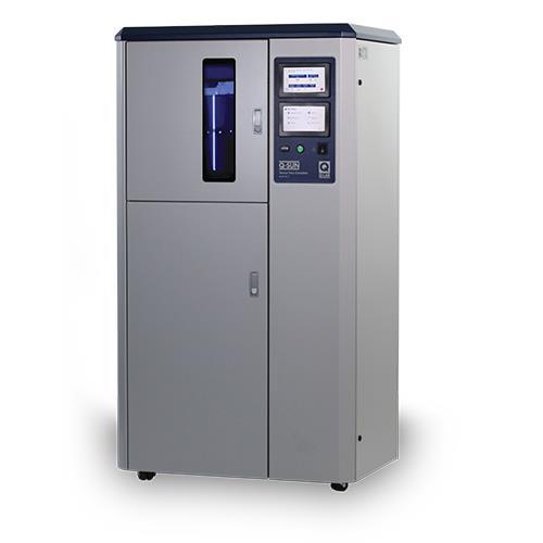 Weathering Test Equipment- Q-SUN Xe-2    Q-Lab